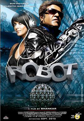 宝莱坞机器人之恋,高清在线播放