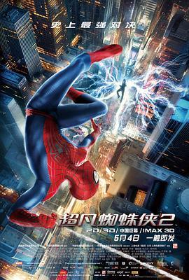 超凡蜘蛛侠2,高清在线播放