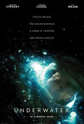 深海异兽,高清在线播放