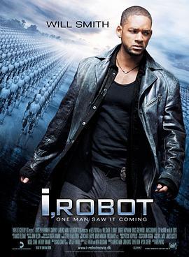 我,机器人,高清在线播放