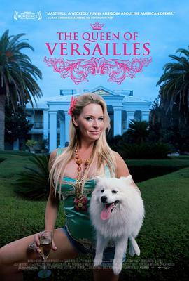 凡尔赛宫的女王