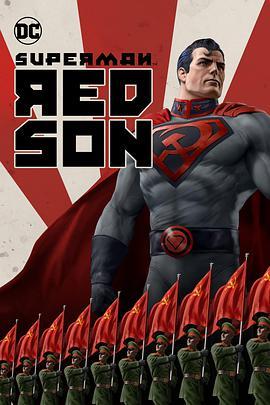 超人_红色之子
