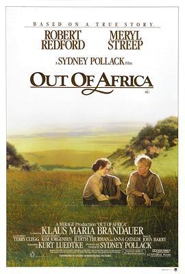 走出非洲(日语版)