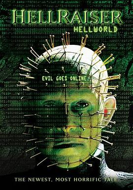 养鬼吃人8:地狱世界,高清在线播放